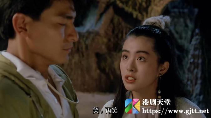 [香港][1990][喜剧][摩登如来神掌][刘德华/王祖贤/陈百祥/陈敬/曹达华][国粤双语中字][WEB-DL/1080P][MKV/1.85G]