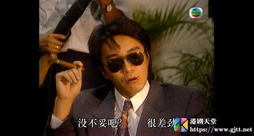 [TVB][1989][他来自江湖][周星驰/万梓良/恬妞/毛舜筠/吴孟达][国粤双语][GOTV源码/MKV][30集全/每集约800M]