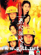 [TVB][2002][烈火雄心Ⅱ][方中信/王喜/陈慧珊][国粤双语中字][GOTV源码/MKV][35集全/每集约800M]