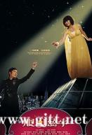 [TVB][2006][肥田喜事][胡杏儿/黄淑仪/许志安][国粤双语/外挂中字][GOTV源码/MKV][21集全/单集约800M]