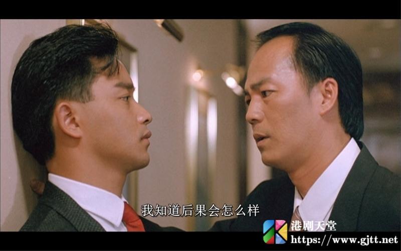 [香港][1987][剧情/动作][英雄本色II][狄龙/张国荣/周润发][国粤双语中字][1080P/MKV/2.1G]_港剧天堂