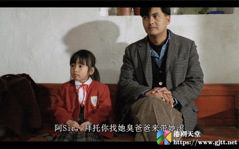 [香港][1989][剧情/动作][伴我闯天涯][周润发/钟楚红/张耀扬/秦沛][国粤双语中字][1080P/MKV/1.95G]_港剧天堂