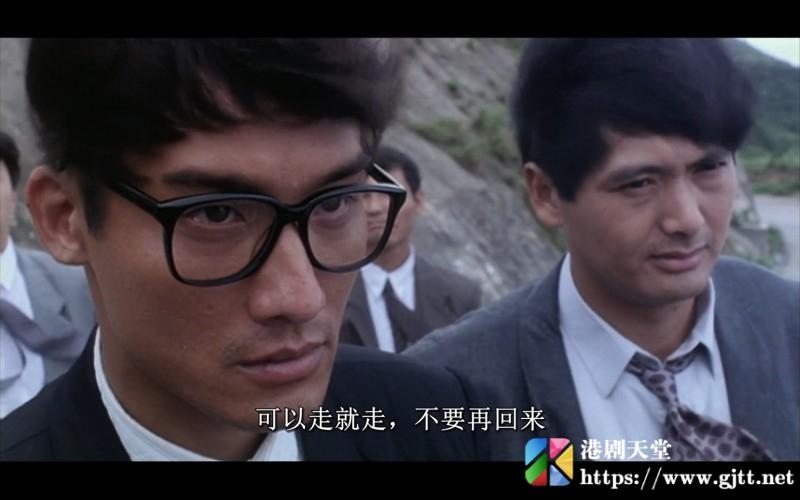 [香港][1989][剧情/动作][英雄本色Ⅲ][周润发/梅艳芳/梁家辉][国粤双语中字][1080P/MKV/2.31G]_港剧天堂