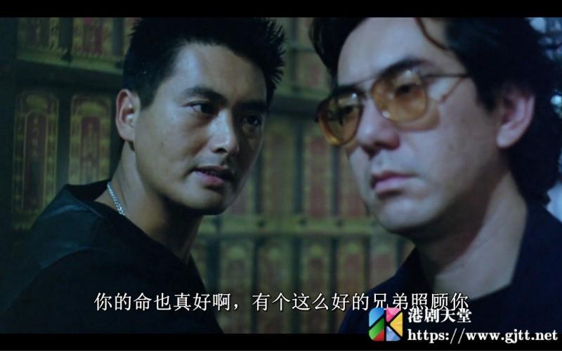 [香港][1992][剧情/动作][侠盗高飞][周润发/任达华/黄秋生][国粤双语中字][1080P/MKV/1.96G]_港剧天堂