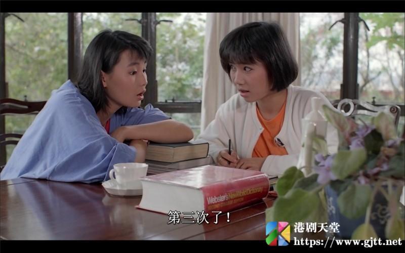 [香港][1987][喜剧/爱情][精装追女仔][周润发/张曼玉/曾志伟][国粤双语中字][1080P/MKV/2.01G]_港剧天堂