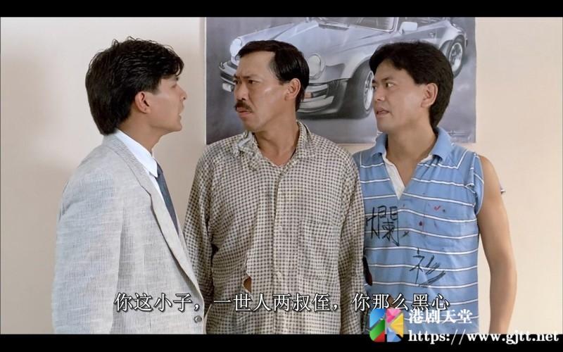 [香港][1988][喜剧/爱情][精装追女仔2][刘德华/陈百祥/冯淬帆][国粤双语中字][1080P/MKV/1.92G]_港剧天堂