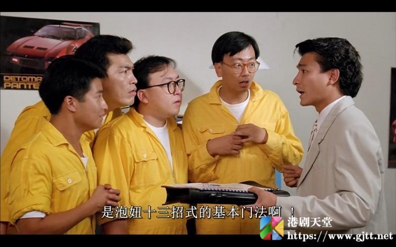 [香港][1988][喜剧/爱情][精装追女仔之3狼之一族][刘德华/张敏/邱淑贞][国粤双语中字][1080P/MKV/1.9G]_港剧天堂