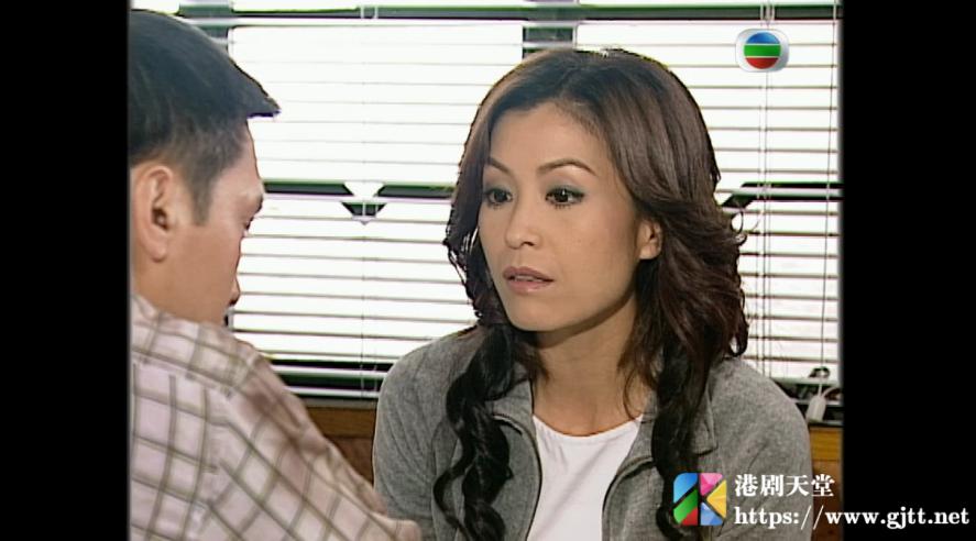 [TVB][2007][缘来自有机][陈锦鸿/伍咏薇/元华][粤国双语无字][GOTV源码/MKV][20集全/单集约840M]_港剧天堂