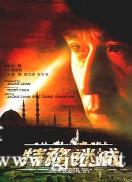 [中国香港][2001][特务迷城][港版108分钟][成龙/徐若瑄/金玟][国粤双语中字][1080P/MKV/1.51G]