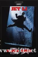 [中国香港][1996][黑侠][李连杰/刘青云/莫文蔚][国粤双语中字][MKV/5.05G/1080P]