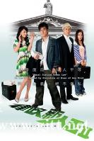 [TVB][2007][律政新人王II][马国明/陈键锋/官恩娜][国粤双语中字][翡翠台][20集全/单集约1.07G]