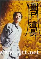 [ATV][1995][僵尸道长][林正英/苑琼丹/徐少强][国粤双语中字][Mytvsuper源码/1080P][30集全/每集约1.8G]