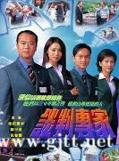 [TVB][2002][谈判专家][欧阳震华/郭可盈/张智霖][国粤双语外挂中字][GOTV源码/MKV][30集全/每集约820M]