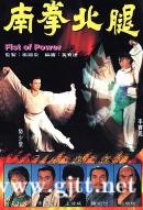 [TVB][1995][南拳北腿][梁小冰/李赛凤/樊少皇][国粤双语中字][GOTV源码/MKV][20集全/每集约850M]