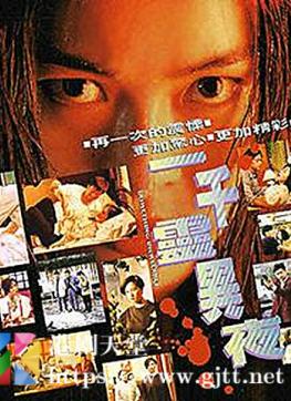 [ATV][1992][一千灵异夜系列][翁虹/尹天照/江华][国粤双语中字][Mytvsuper源码/1080P][15集全/每集约1G]