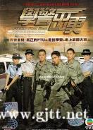 [TVB][2007][学警出更][陶大宇/郭羡妮/容祖儿][国粤双语外挂中字][GOTV源码/MKV][30集全/每集约790M]
