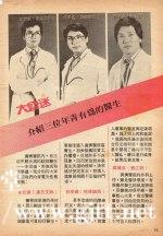 [ATV][1981][大昏迷][潘志文/阮佩珍/黎汉持][粤语外挂中字][Mytvsuper源码/1080P][25集全/每集1.3G]