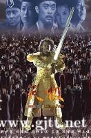 [中国香港][2006][少林僵尸天极][樊少皇/原子德/刘兆铭][国粤双语外挂中字][1080P][MKV/2.78G]