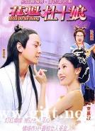 [中国香港][2004][花魁杜十娘][李嘉欣/吴彦祖/沈殿霞][国粤双语中字][1080P][MKV/1.58G]