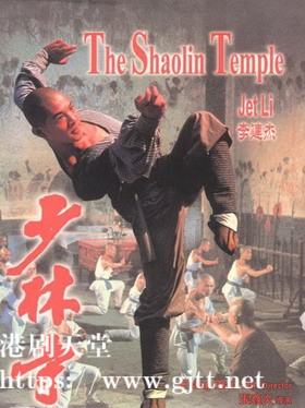 [中国香港][1982][少林寺][李连杰/于海/丁岚][国粤双语中字][1080P][MKV/1.99G]