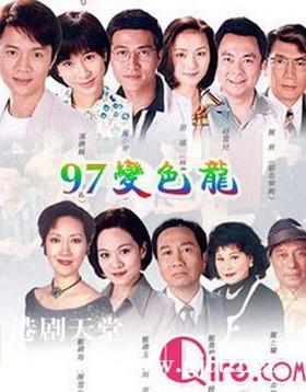 [ATV][1997][97变色龙][林韦辰/尹天照/文颂娴][国粤双语/外挂简繁中字][新亚视源码/1080P][61集全/每集约1.4G]