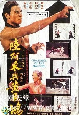 [中国香港][邵氏电影][1976][陆阿采与黄飞鸿][刘家辉/陈观泰/汪禹][国粤双语中字][4K修复][MKV/4.74G]