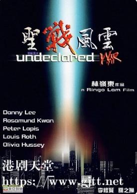 [中国香港][1990][圣战风云][李修贤/黄光亮/关之琳][国粤双语中字][1080P][MKV/5.34G]