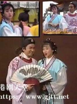 [ATV][1990][最佳才子][翁虹/贾斯乐/周秀兰][国粤双语无字][本港台][10集全/每集约1.6G]