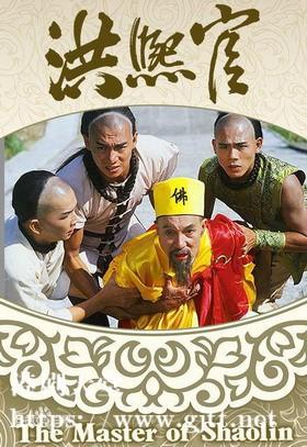 [TVB][1988][洪熙官][惠天赐/刘家勇/区伟麟][国粤双语/外挂SRT简繁中字][GOTV源码/MKV][20集全/单集约800M]