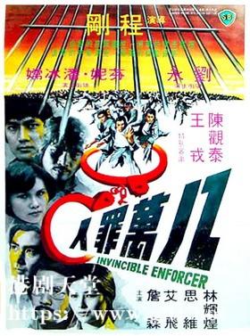 [中国香港][邵氏电影][1979][八万罪人][刘永/芬妮/林辉煌][国粤双语中字][4K修复][MKV/2.21G]