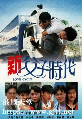 [TVB][1994][新父子时代][黄日华/梁小冰/莫少聪][国粤双语/外挂SRT简繁中字][GOTV源码/MKV][20集全/单集约850M]
