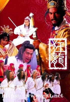 [TVB][1988][狂龙][吕良伟/石修/陈秀珠][国粤双语/外挂SRT简繁字幕][GOTV源码/MKV][20集全/单集约770M]