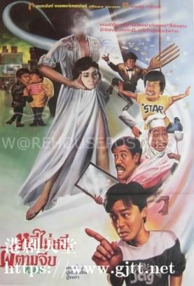 [中国香港][1987][表哥到][吴耀汉/钟镇涛/午马][国粤双语中字][1080P][MKV/1.99G]