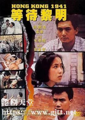 [中国香港][1984][等待黎明][周润发/万梓良/叶童][国粤双语中字][1080P][MKV/4.44G]
