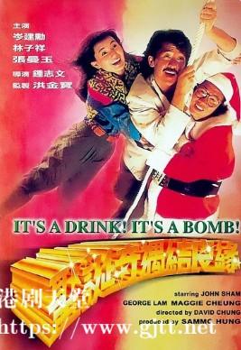 [中国香港][1985][圣诞奇遇结良缘][林子祥/岑建勋/张曼玉][国粤双语中字][1080P][MKV/2.98G]