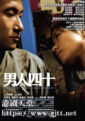 [中国香港][2002][男人四十][张学友/梅艳芳/林嘉欣][国粤双语中字][1080P][MKV/4.52G]