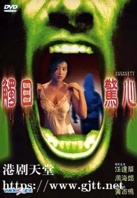 [中国香港][1993][触目惊心][任达华/周海媚/黄百鸣][国粤双语中字][1080P][MKV/2.94G]