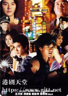 [中国香港][2001][拳神][王力宏/梁咏琪/冯德伦][国粤双语中字][1080p][MKV/1.8G]