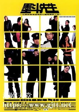 [中国香港][2004][墨斗先生][陈小春/雷宇杨/张达明][国粤双语中字][1080p][MKV/2.58G]