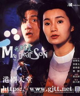 [中国香港][1989][我要富贵][张学友/张曼玉/董骠][国粤双语中字][1080p][MKV/2.01G]