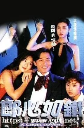 [ATV][1994][郎心如铁/失落真心][江华/吴雪雯/万绮雯][国粤双语无字][新亚视源码/1080P][30集全/每集约1.3G]