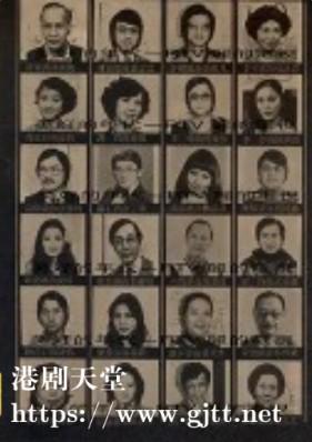 [ATV][1977][电视人][李司棋/陈振华/郭锋][粤语无字][新亚视源码/1080P][45集全/每集约1.3G]