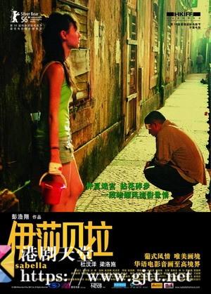 [中国香港][2006][伊莎贝拉][杜汶泽/梁洛施/黄秋生][国粤双语中字][1080p][MKV/2.83G]