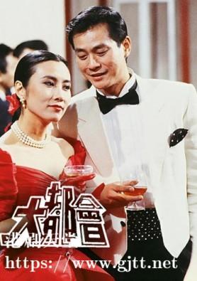 [TVB][1988][大都会][郑少秋/汪明荃/梁朝伟][粤语/外挂简繁字幕][GOTV源码/TS][5集全/单集约850M]