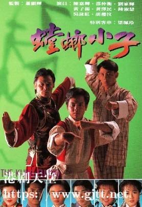 [TVB][1994][螳螂小子][陈嘉辉/邵仲衡/刘家辉][国粤双语外挂SRT简繁字幕][720P][GOTV-TS源码封装MKV][15集全/单集约800M]