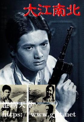 [TVB][1976][大江南北][周润发/黄杏秀/赵雅芝][粤语无字][720P][GOTV-TS源码][20集全/单集约500M]