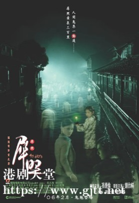 [中国香港][2006][犀照][冯德伦/钟欣潼/黄浩然][国粤双语简繁字幕][1080p][MKV/2.72G]