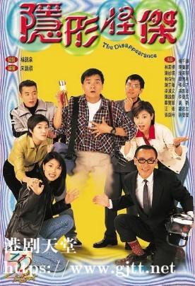 [TVB][1997][隐形怪杰][林家栋/陈妙瑛/林保怡][国粤双语外挂SRT简繁字幕][720P][GOTV-TS源码封装MKV][20集全/单集约820M]