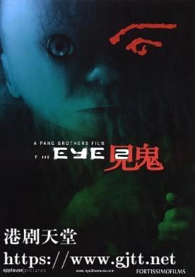 [中国香港][2004][见鬼2][舒淇/郭追/原丽淇][国粤双语简繁字幕][1080p][MKV/4.14G]