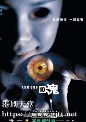 [中国香港][2005][见鬼十法][陈柏霖/杨淇/梁洛施][国粤双语简繁字幕][1080p][MKV/2.52G]